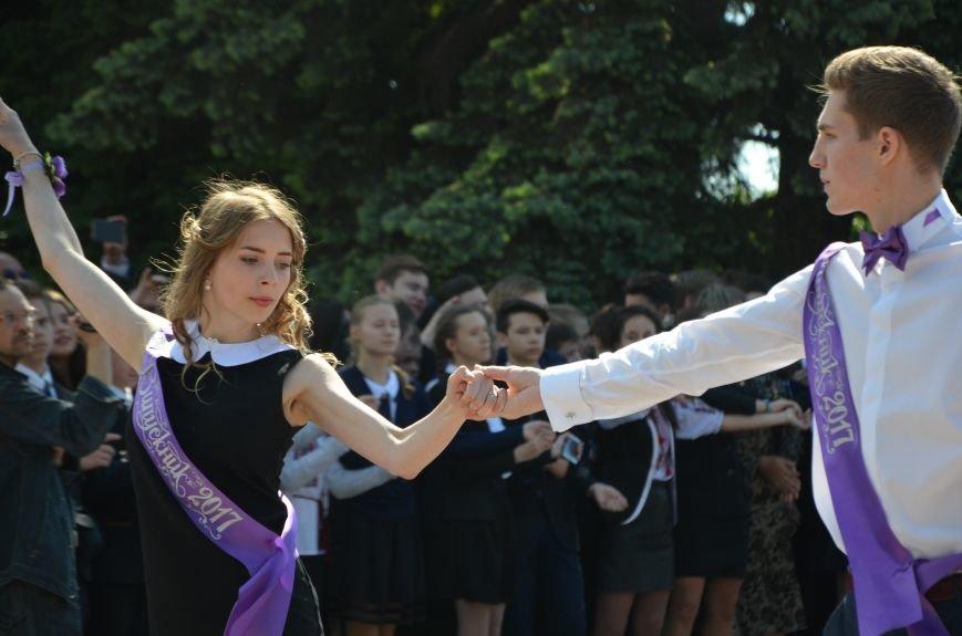 Последний звонок в Мариуполе: танцы, слезы и шаг во взрослую жизнь (ФОТО+ВИДЕО), фото-42