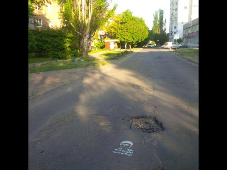 "#ВадікнепроГАВ"":На дорогах Мариуполя появились  интересные надписи (ФОТОРЕПОРТАЖ), фото-5"