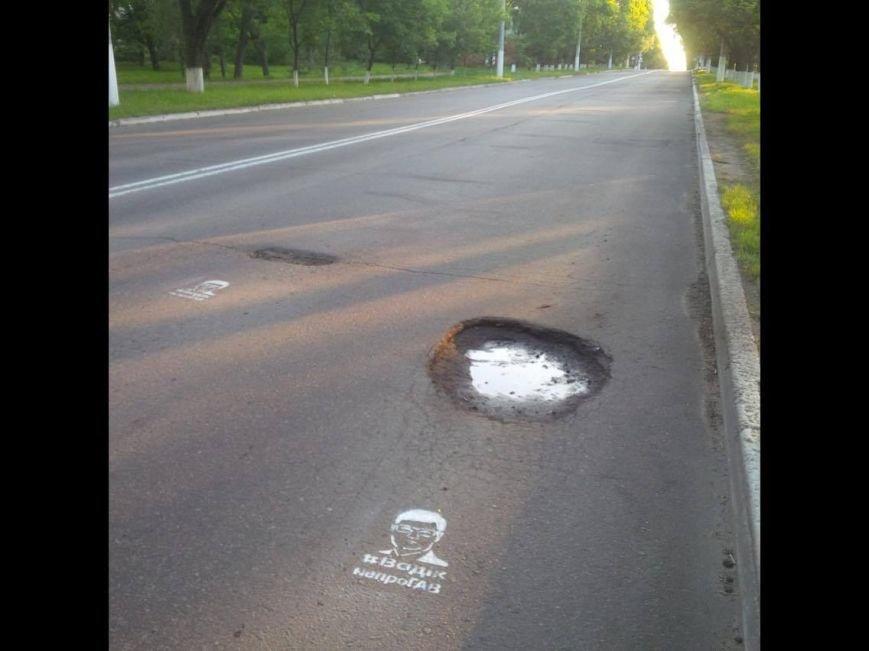 "#ВадікнепроГАВ"":На дорогах Мариуполя появились  интересные надписи (ФОТОРЕПОРТАЖ), фото-3"