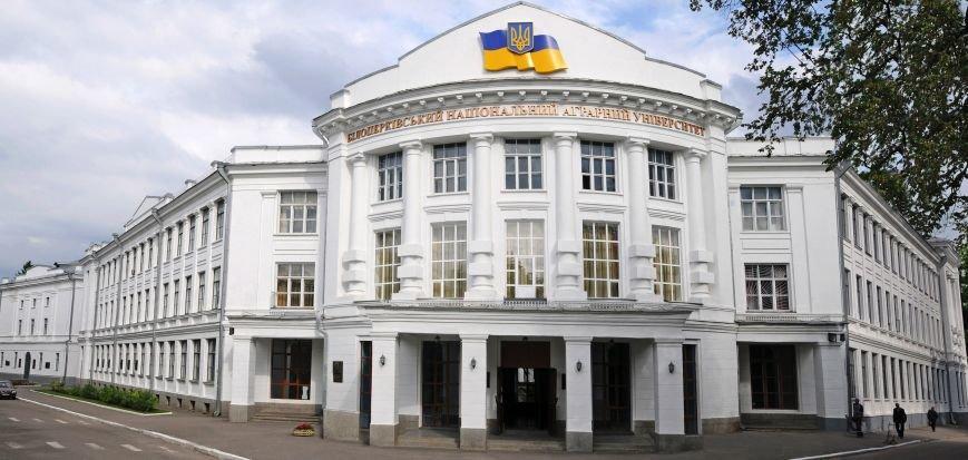 Центральний корпус університету