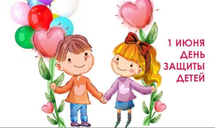 1 июня - в День Защиты детей в Экстрим - парке, фото-1