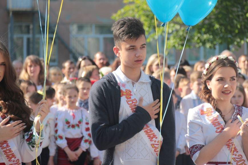 У львівських школах пролунав останній дзвоник (ФОТО), фото-3