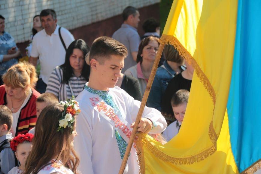 У львівських школах пролунав останній дзвоник (ФОТО), фото-5