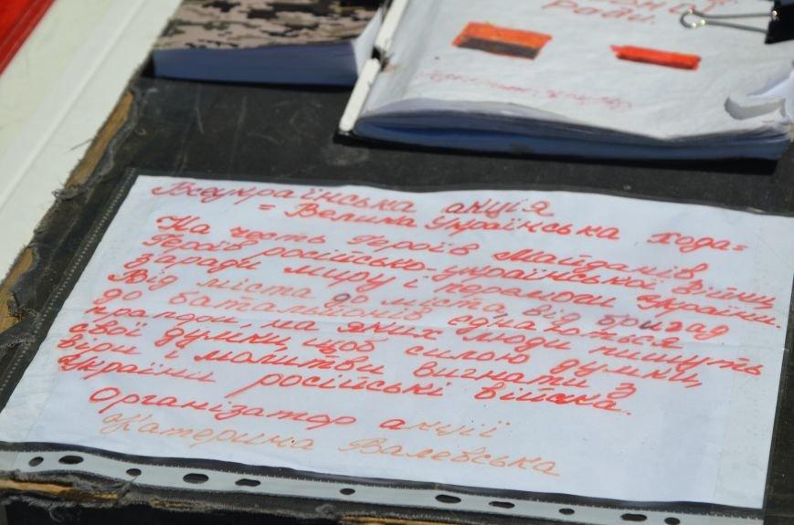 В Мариуполе возле драмтеатра появилось 400 флагов (ФОТО+ВИДЕО), фото-16