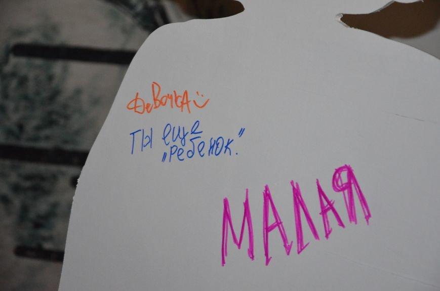 В Мариуполе проходит фестиваль равенства (ФОТО+ВИДЕО), фото-19