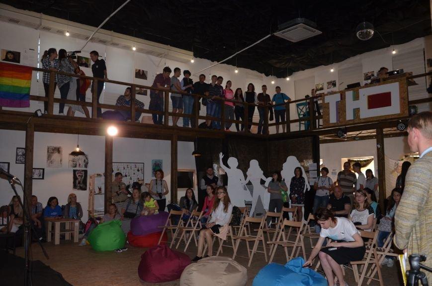 В Мариуполе проходит фестиваль равенства (ФОТО+ВИДЕО), фото-5