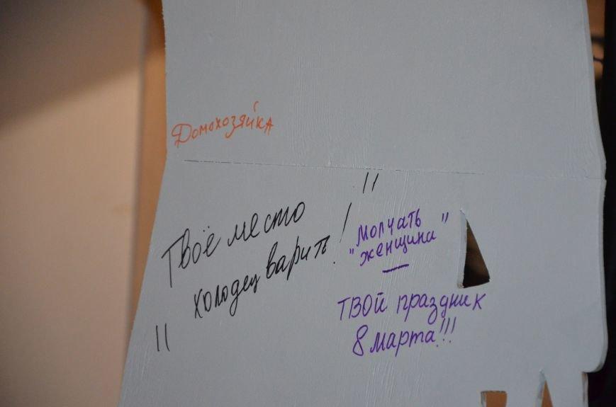 В Мариуполе проходит фестиваль равенства (ФОТО+ВИДЕО), фото-17