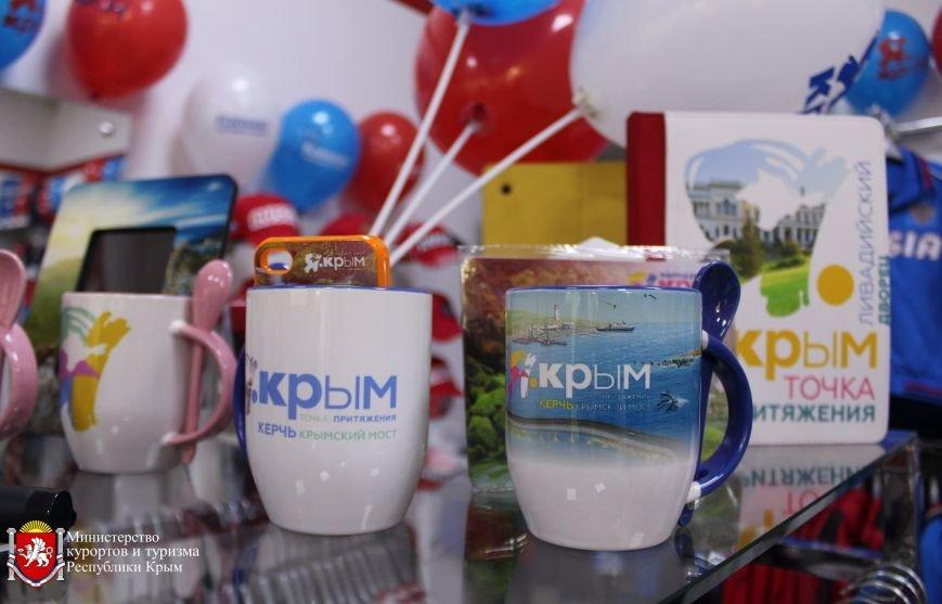 В Симферополе показали сувениры с новым логотипом Крыма, которые этим летом предложат туристам (ФОТО), фото-6