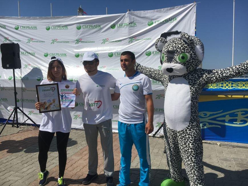 "Жители Актау стали призерами ""Зеленого марафона"". Видео, фото-22"