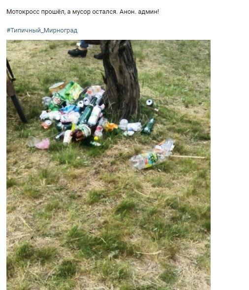 Не только масса адреналина, но и горы мусора: итоги мотокросса в Мирнограде, фото-2