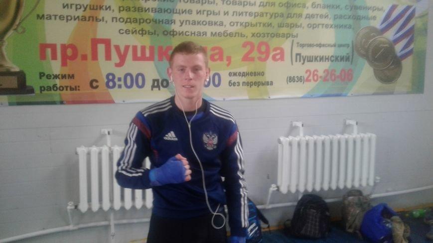 Дробинко Игорь - призер турнира