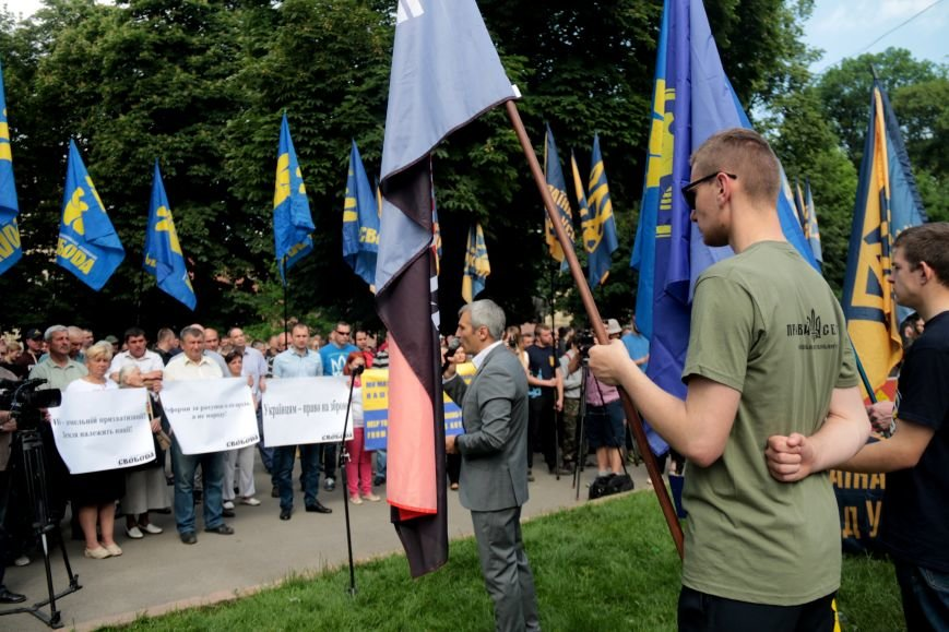 Львівську обласну раду пікетують: дізнайся, хто і чому (ФОТОРЕПОРТАЖ), фото-5
