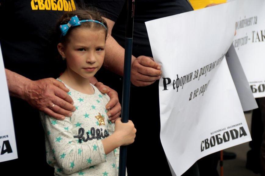 Львівську обласну раду пікетують: дізнайся, хто і чому (ФОТОРЕПОРТАЖ), фото-10