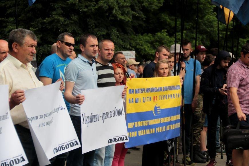 Львівську обласну раду пікетують: дізнайся, хто і чому (ФОТОРЕПОРТАЖ), фото-9