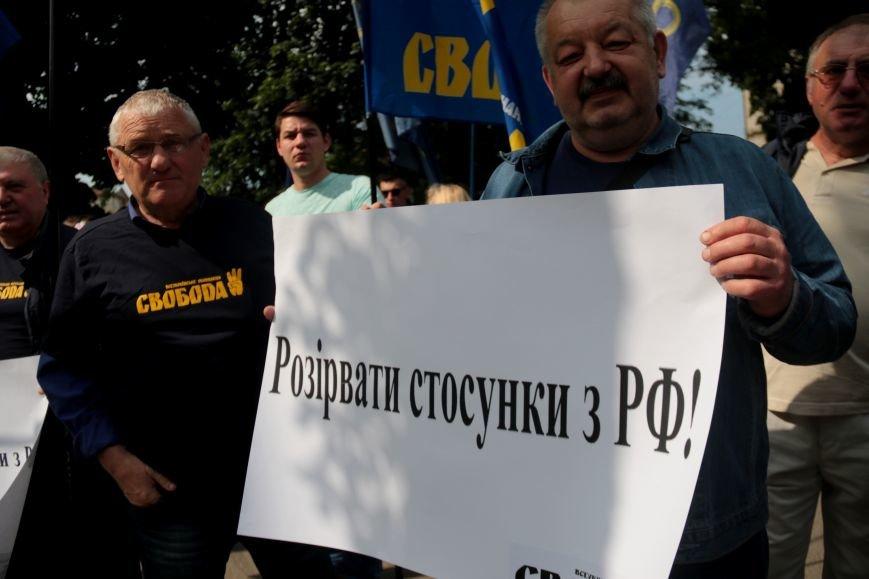 Львівську обласну раду пікетують: дізнайся, хто і чому (ФОТОРЕПОРТАЖ), фото-13