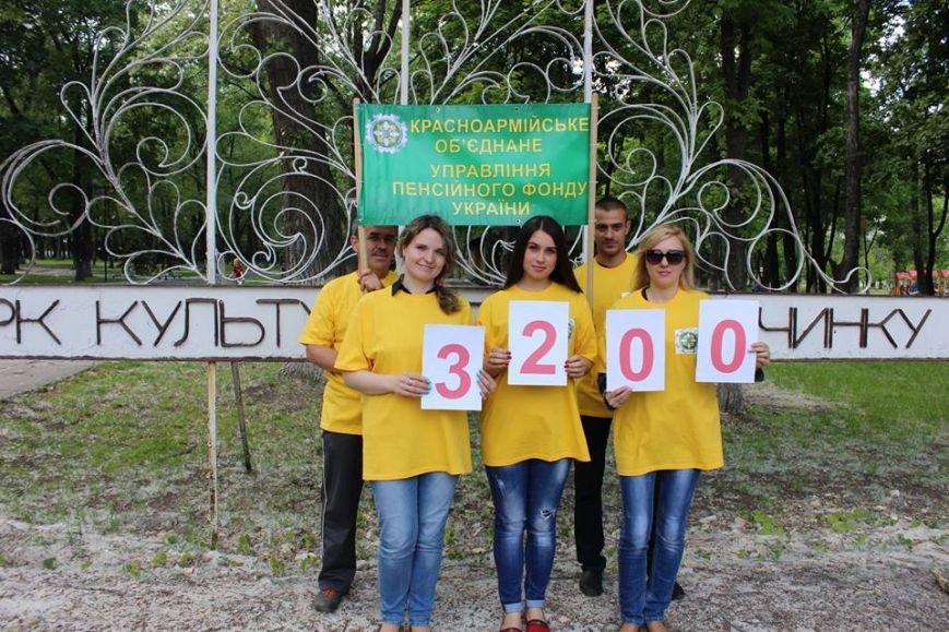"""В Покровске провели флеш-моб на тему """"Мы  - за легальную занятость"""", фото-1"""