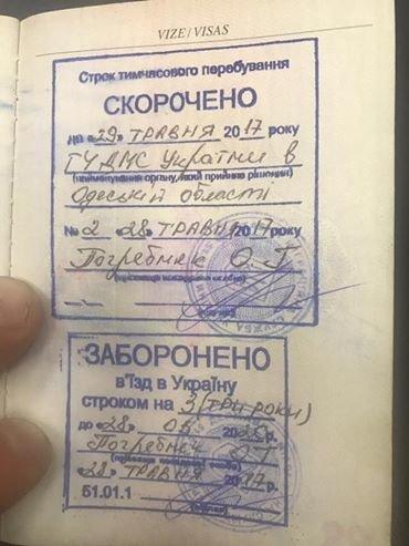 «Шушарик» и «Пучура»: Одесская полиция ополчилась на авторитетов (ФОТО), фото-1