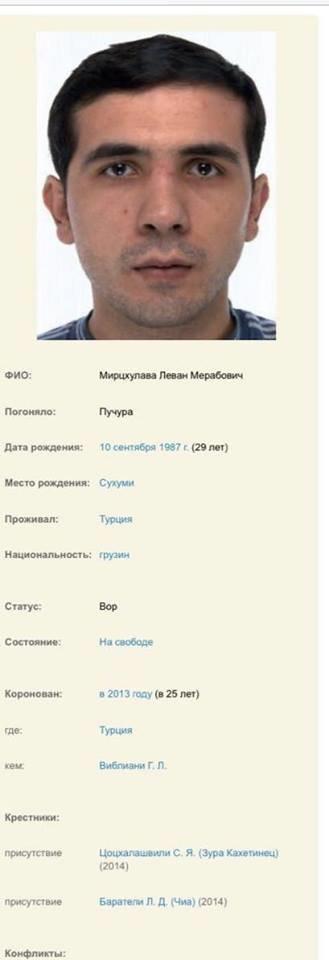 «Шушарик» и «Пучура»: Одесская полиция ополчилась на авторитетов (ФОТО), фото-2