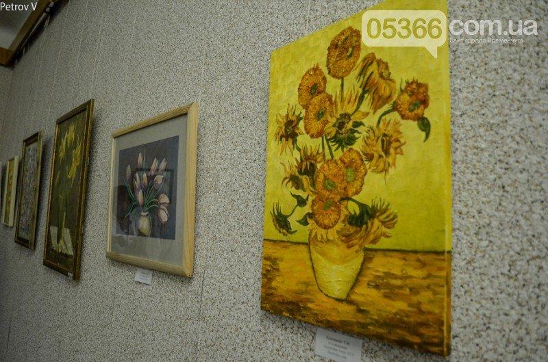 fff-25_149625618538