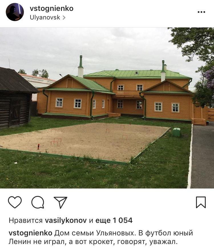 В Ульяновске провёл лекцию популярный комментатор, фото-1