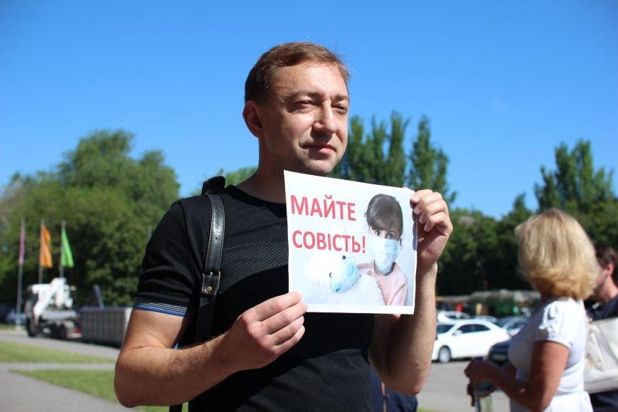 В Запорожье активисты в противогазах пришли на открытие Эко-форума, - ФОТО, ВИДЕО, фото-6