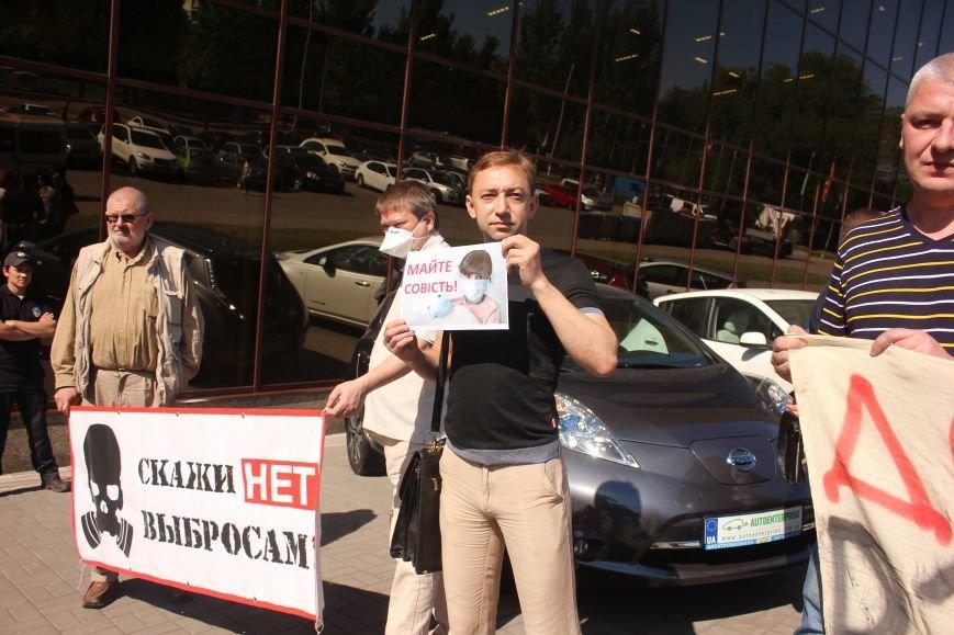 В Запорожье активисты в противогазах пришли на открытие Эко-форума, - ФОТО, ВИДЕО, фото-1