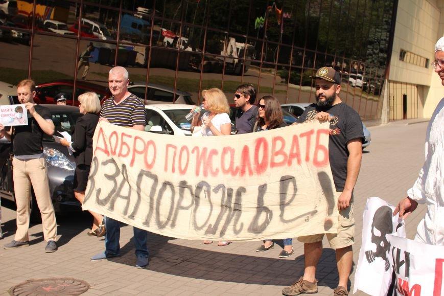 В Запорожье активисты в противогазах пришли на открытие Эко-форума, - ФОТО, ВИДЕО, фото-2