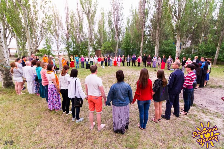 Последние дни регистрации на фестиваль «Азовский Уикенд», фото-2
