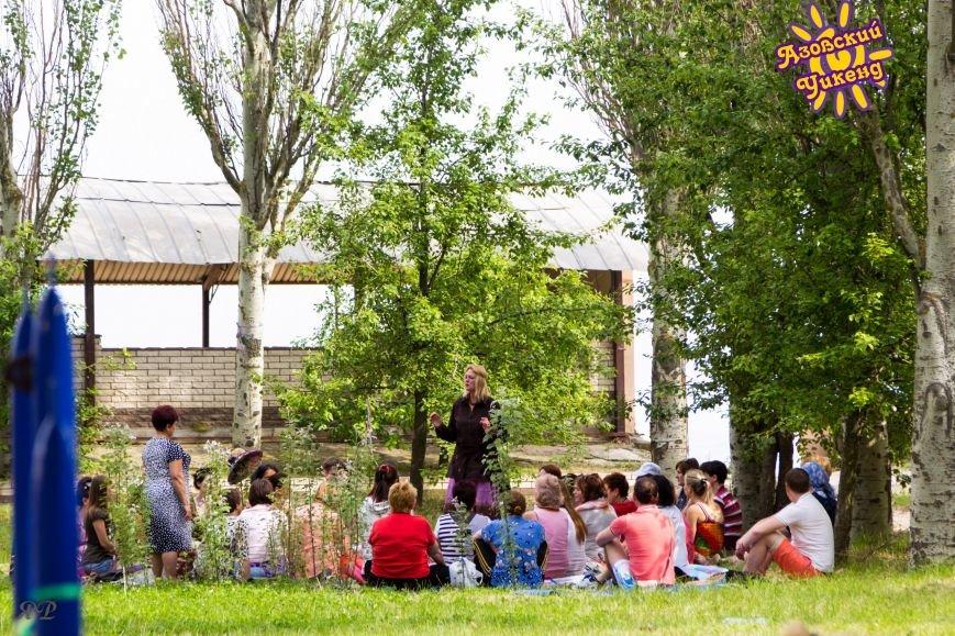 Последние дни регистрации на фестиваль «Азовский Уикенд», фото-1