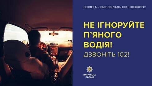 В мае 118 кременчугских водителей лишились права управлять т/с за пьянку, фото-1