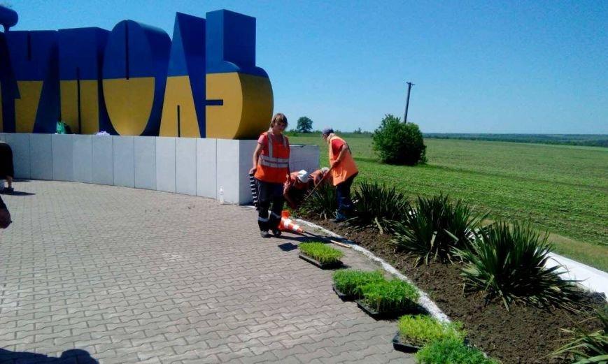 """Знак """"Мариуполь""""  на Донецкой трассе стал похож на вышиванку (ФОТО), фото-7"""