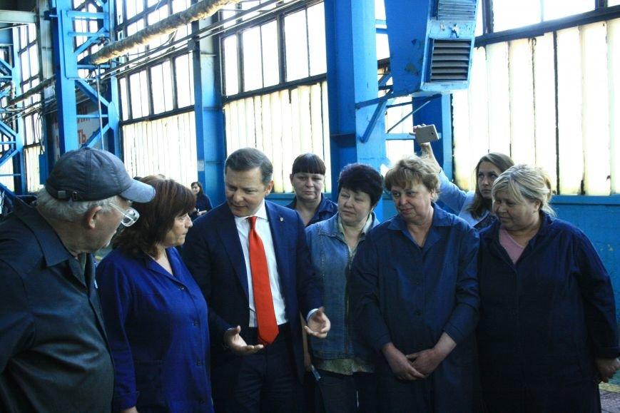 Харьковский тракторный завод с рабочим визитом посетил Олег Ляшко (ФОТО), фото-4