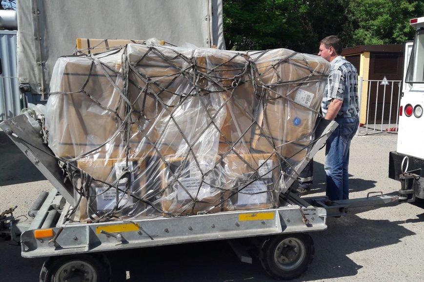 Крым получил 760 футбольных мячей от УЕФА (ФОТО), фото-1