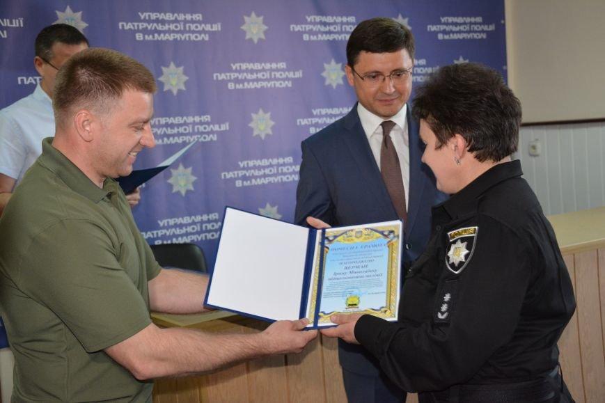 Мэр лично поздравил полицейских с годовщиной, фото-2