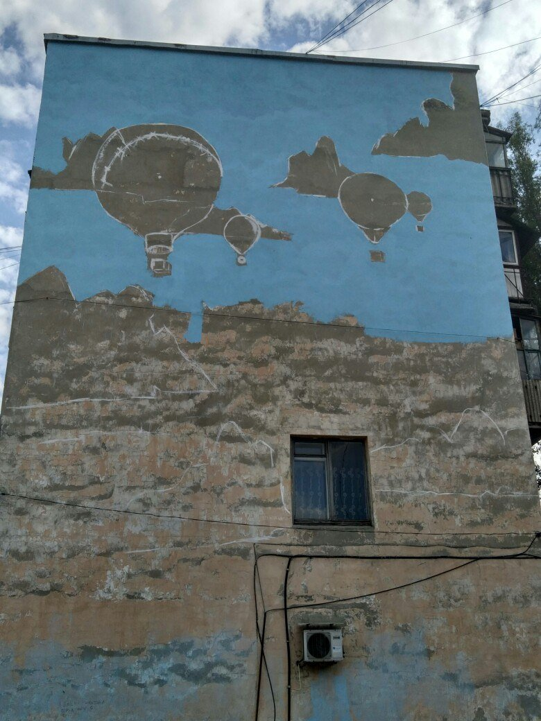 На стене РАГСа в Покровске вскоре появится гиганский мурал, фото-1