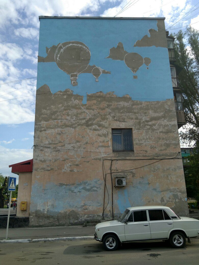 На стене РАГСа в Покровске вскоре появится гиганский мурал, фото-2