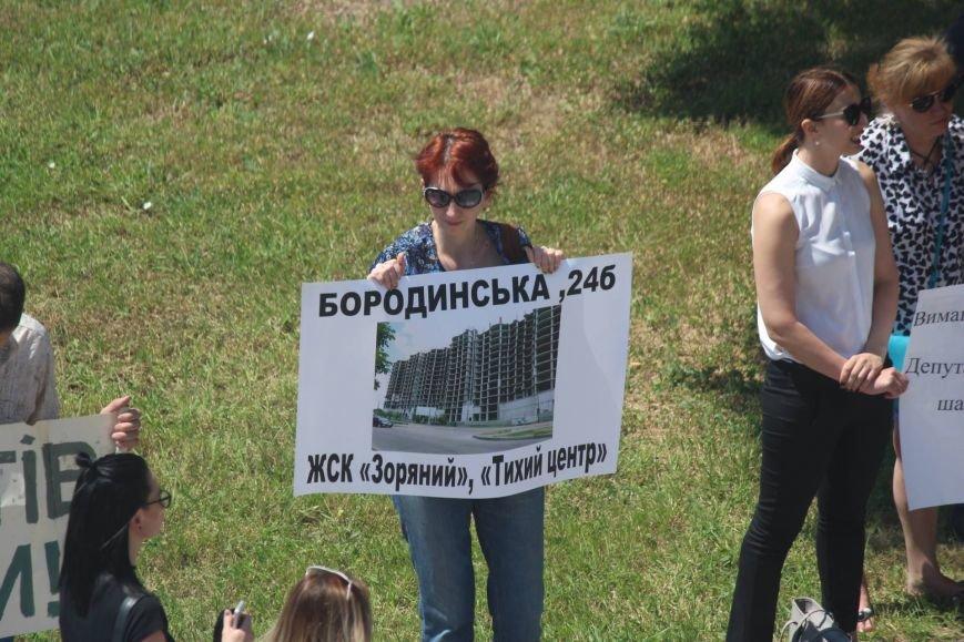 Под запорожской мэрией проходит митинг, участников не пустили на сессию, - ФОТО, ВИДЕО, фото-2