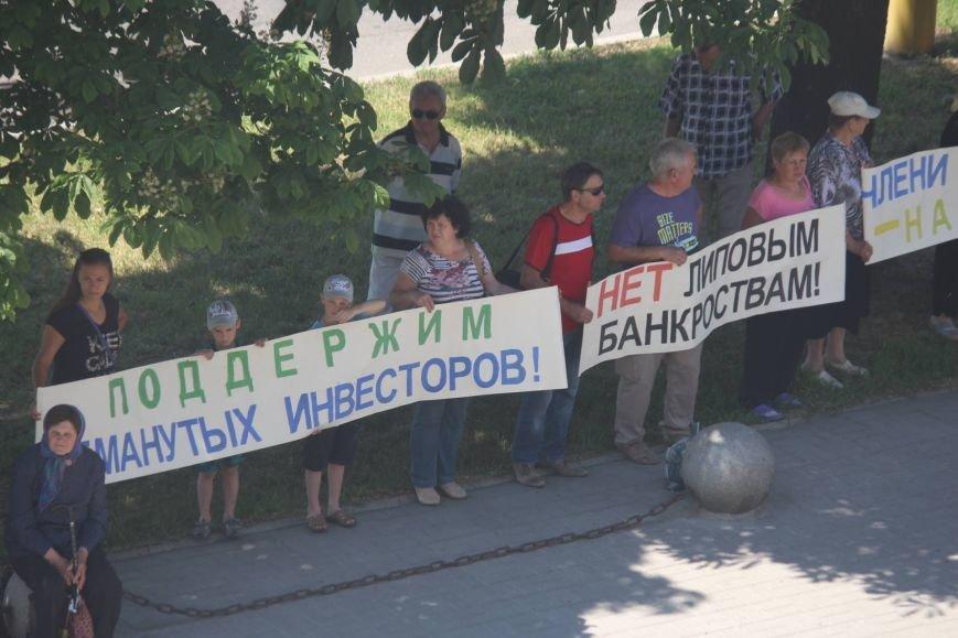 Под запорожской мэрией проходит митинг, участников не пустили на сессию, - ФОТО, ВИДЕО, фото-6