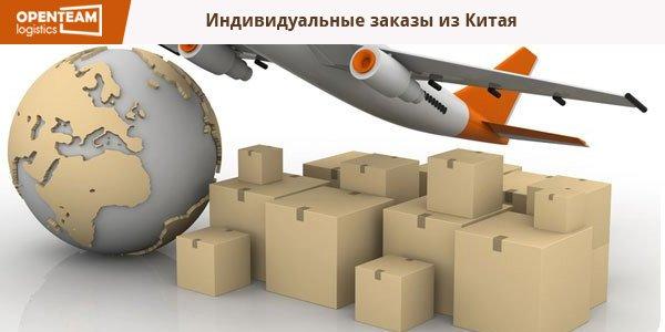 Долго ждать не придется – оперативная доставка грузов из Китая, фото-1