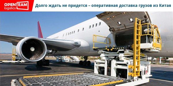 Долго ждать не придется – оперативная доставка грузов из Китая, фото-2