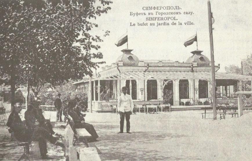 Симферополь: как выглядела крымская столица в начале XX века (ФОТО), фото-3