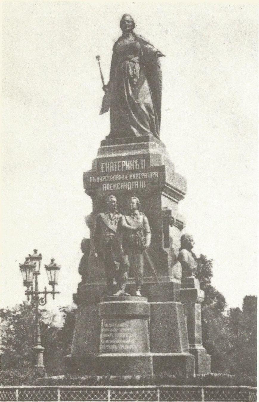 Симферополь: как выглядела крымская столица в начале XX века (ФОТО), фото-2