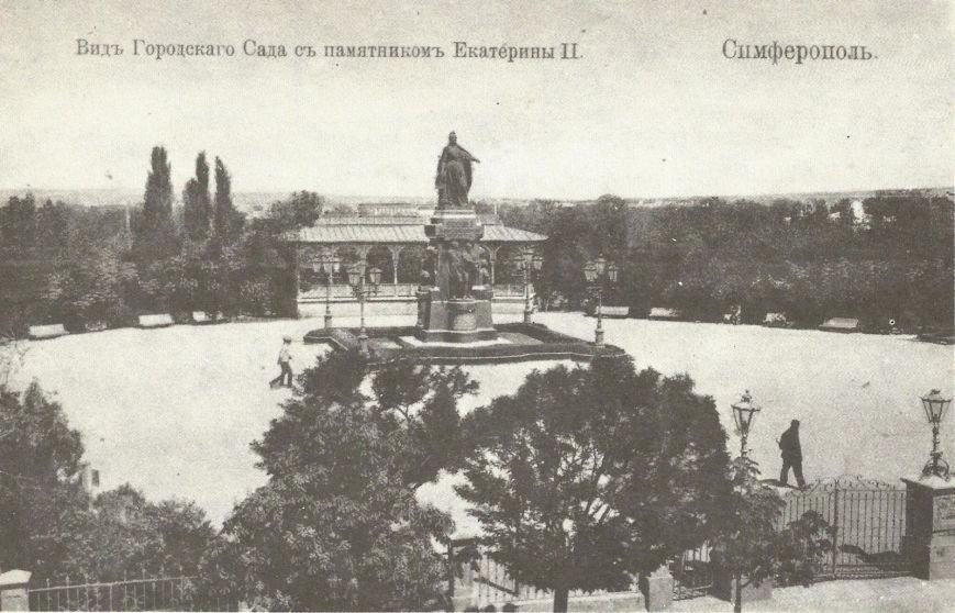 Симферополь: как выглядела крымская столица в начале XX века (ФОТО), фото-5