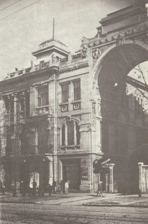 Симферополь: как выглядела крымская столица в начале XX века (ФОТО), фото-6