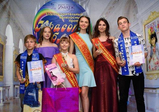 победители, ведущая Ольга Фильчагина и Нунэ Кобяцкая
