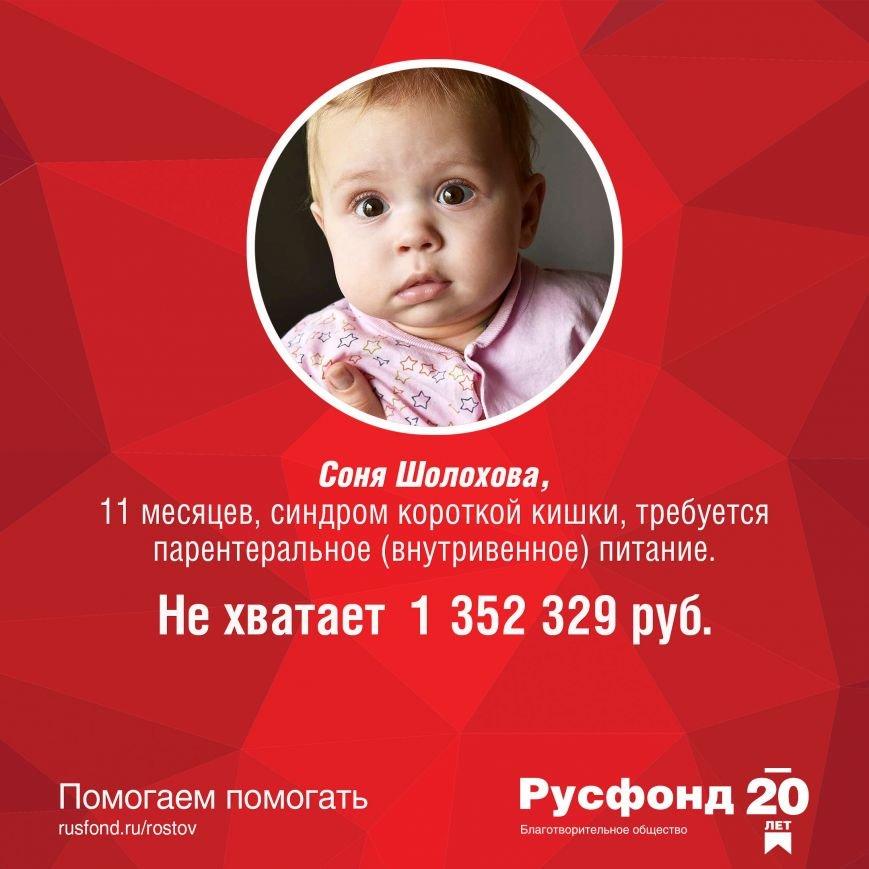 rostov_2160x2160@72
