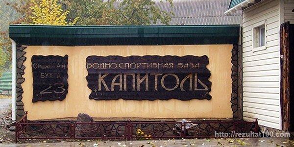 Где снять беседку и мангал в Запорожье, и сколько это стоит, - КАРТА, фото-8