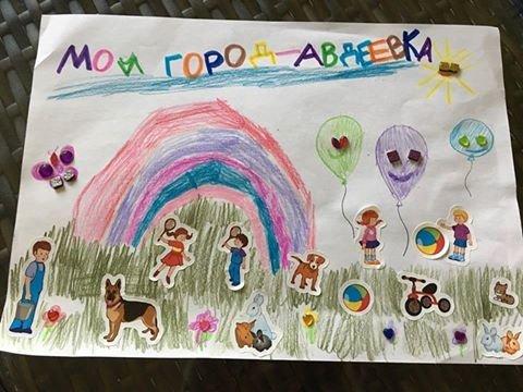 В Авдеевке подвели итоги онлайн-конкурса «Мир глазами детей»(ФОТО), фото-2