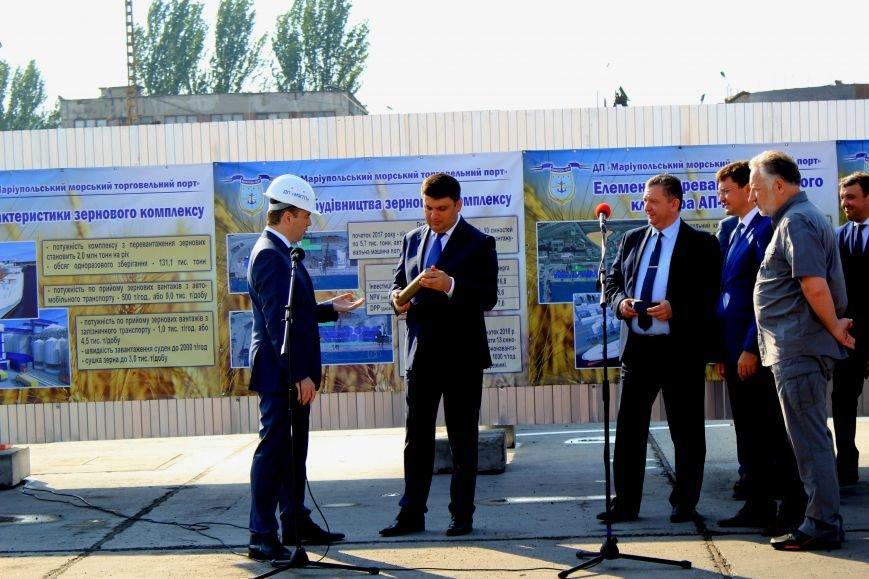 Премьер-министр заложил камень в погрузочный терминал в Мариупольском порту (ФОТО), фото-7