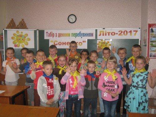 В Авдеевке  открылось  шесть  пришкольных лагерей (ФОТО), фото-1
